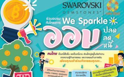 Swarovski WeSparkle